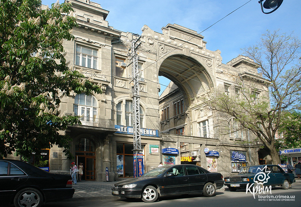 images/sights/entries/563/shevchenko-simferopol.JPG